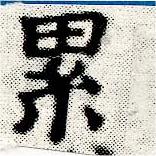 HNG030-1295