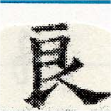 HNG030-1340