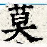 HNG030-1346