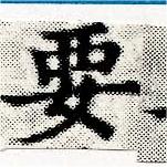 HNG030-1377