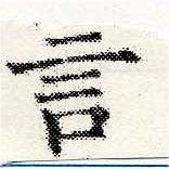 HNG030-1412