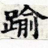 HNG030-1449