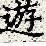 HNG030-1469
