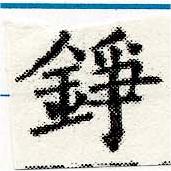 HNG030-1498