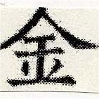HNG030-1505