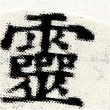 HNG030-1534