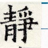 HNG030-1540