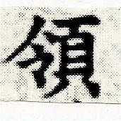 HNG030-1549