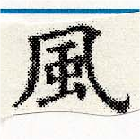 HNG030-1558