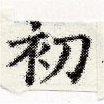 HNG030-1577a