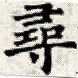 HNG030-1581a