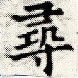 HNG030-1581b