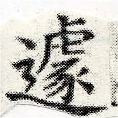 HNG030-1594a