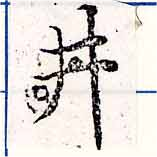 HNG033-0003