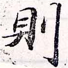 HNG033-0039