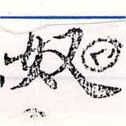 HNG033-0085