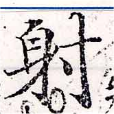 HNG033-0107