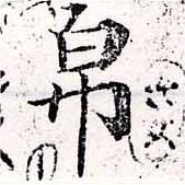 HNG033-0119