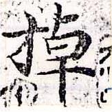 HNG033-0165
