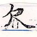 HNG033-0213
