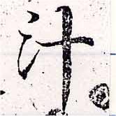 HNG033-0222