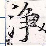 HNG033-0228