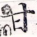 HNG033-0261