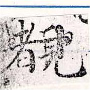HNG033-0278