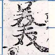 HNG033-0314