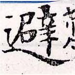HNG033-0380