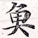 HNG033-0415