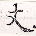 HNG033-0430
