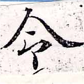 HNG033-0457