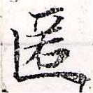 HNG033-0519