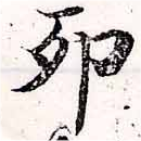 HNG033-0527