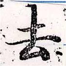 HNG033-0530
