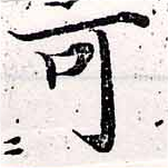 HNG033-0536
