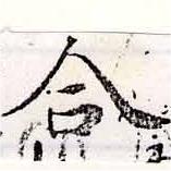 HNG033-0538