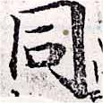 HNG033-0540
