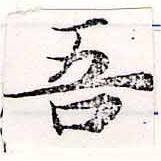 HNG033-0545