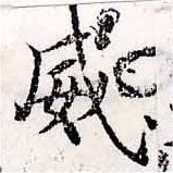 HNG033-0598