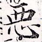 HNG033-0673