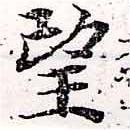 HNG033-0735