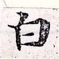 HNG033-0830