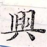HNG033-0901
