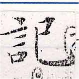 HNG033-0932
