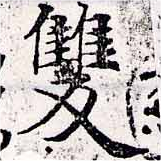 HNG033-1009