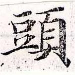 HNG033-1023