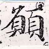 HNG033-1026