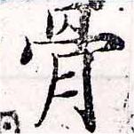HNG033-1037